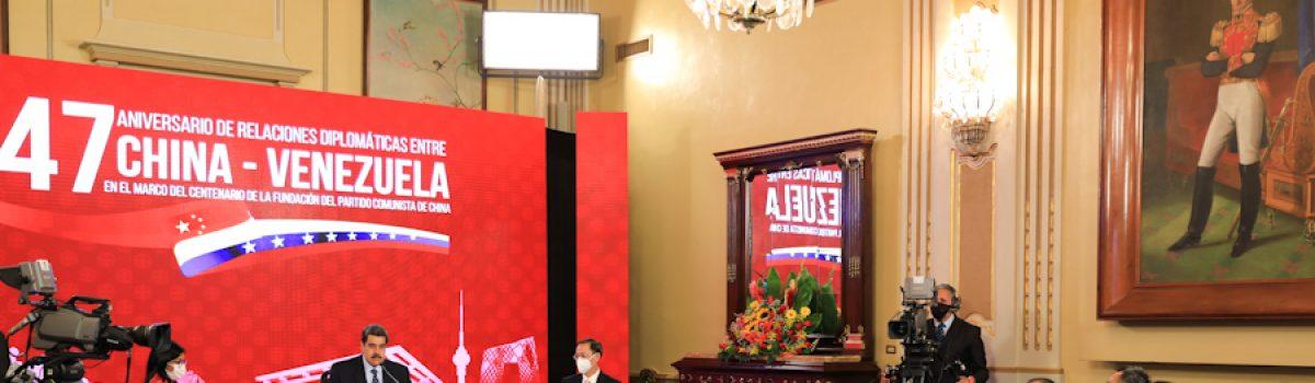 Venezuela y China, 47 años de compromiso y cooperación diplomática